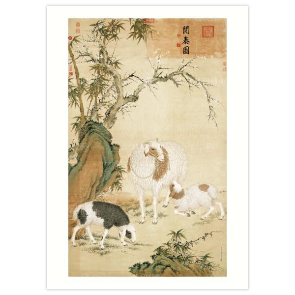 B4 Size, Print Card, Beginning a Peaceful New Year, Giuseppe Castiglione, Qing Dynasty