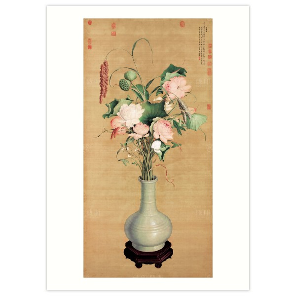 B4 Size, Print Card, Gathering of Auspicious Signs, Giuseppe Castiglione, Qing Dynasty