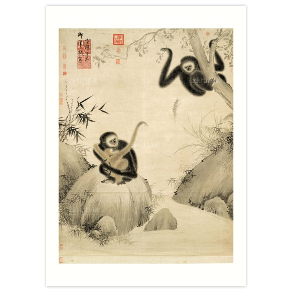 B4 Size, Print Card, Gibbons at Play, Emperor Xuanzong, Ming Dynasty
