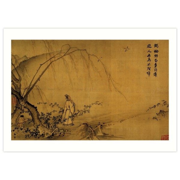 B4 Size, Print Card, On a Mountain Path in Spring, Ma Yuan, Song Dynasty