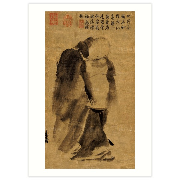 B4 Size, Print Card, Ink figure, Liang Kai, Song Dynasty
