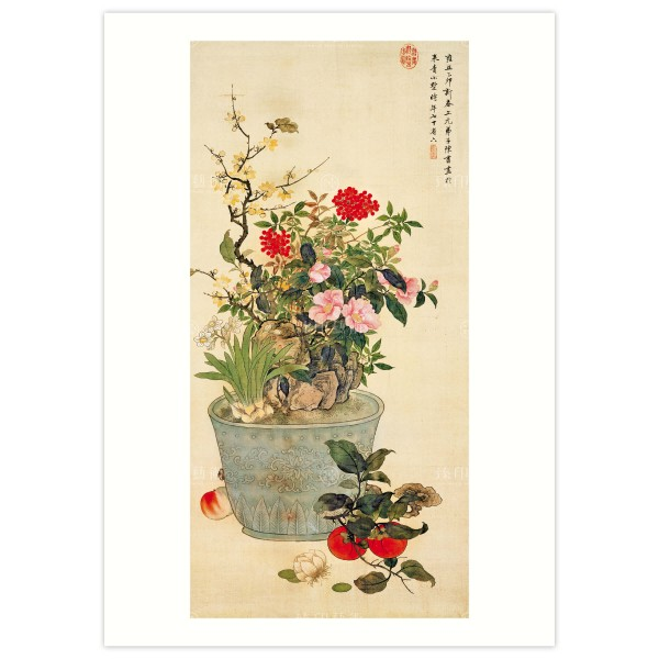 B4 Size, Print Card, Painting for the New Year, Chen Shu,  Qing Dynasty