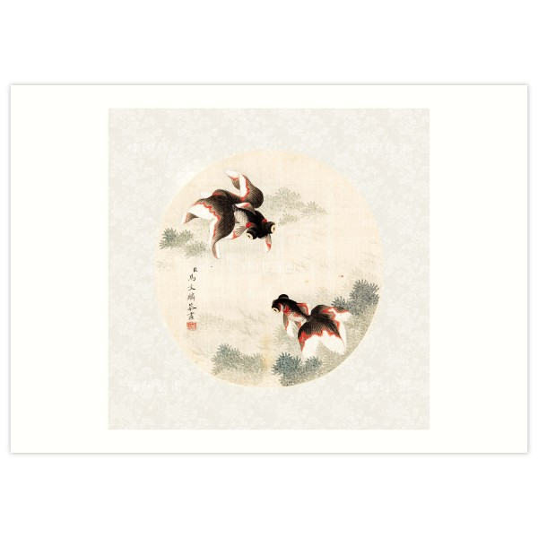 B4 Size, Print Card, Fishes and Aquatic Plants, Ma Wenlin, Qing Dynasty