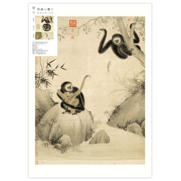 B4 Size, Print Card Collection, animals, 3 Pieces