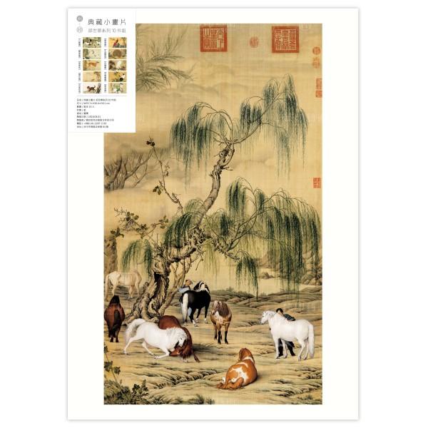 B4 Size, Print Card Collection, Giuseppe Castiglione, 10 Pieces