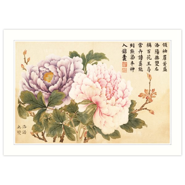 A4 Size, Print Card, Heavenly Aroma Volume–Unrivaled in Luoyang (place name), Dong Gao, Qing Dynasty