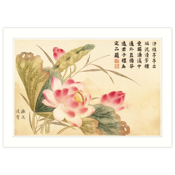 A4 Size, Print Card, Heavenly Aroma Volume–Creek (Lien Xi) Admiration, Dong Gao, Qing Dynasty