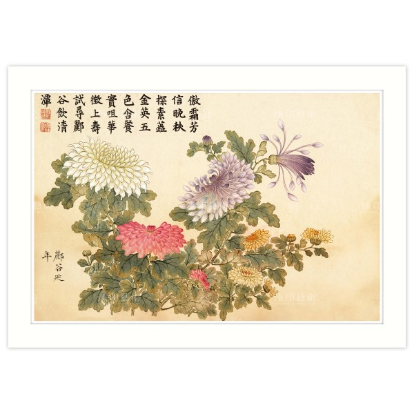 A4 Size, Print Card, Heavenly Aroma Volume–Pleasing Valley, Dong Gao, Qing Dynasty
