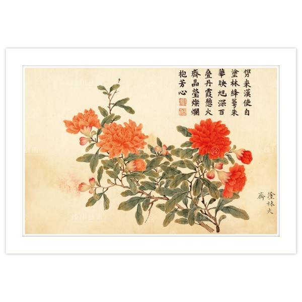 A4 Size, Print Card, Heavenly Aroma Volume–Flame Red, Dong Gao, Qing Dynasty