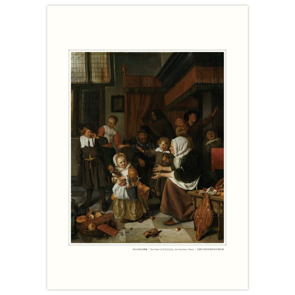 A3 Size, Print Card, The Feast of St Nicholas, Jan Havickszoon Steen was