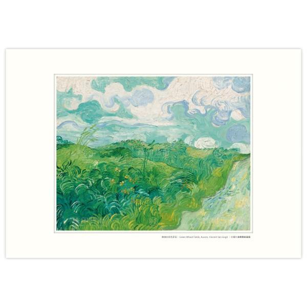 A3 Size, Print Card, Green Wheat Fields, Vincent Van Gogh