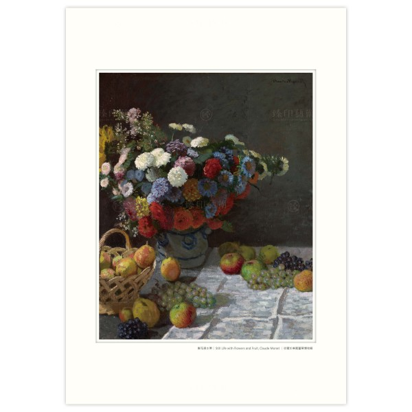 A3 Size, Print Card, Still Life with Flowers and Fruit, Claude Monet