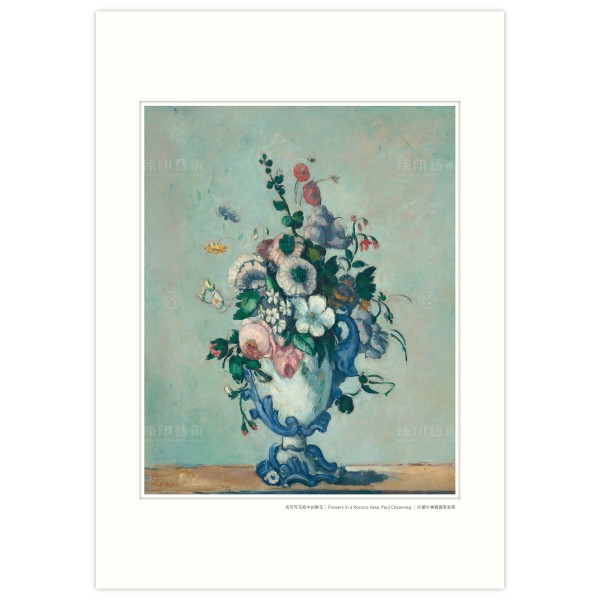 A3 Size, Print Card, Flowers in a Rococo Vase, Paul Cézanne