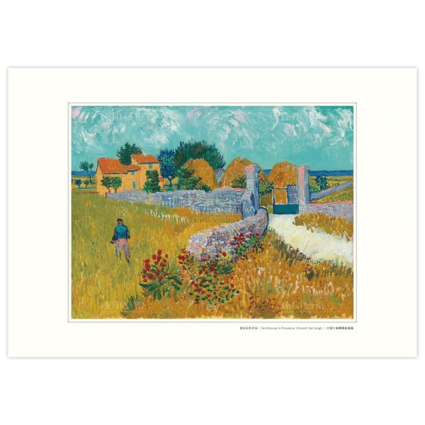 A3 Size, Print Card, Farmhouse in Provence, Vincent Van Gogh