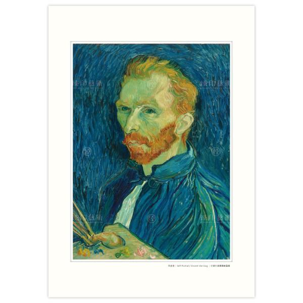 A3 Size, Print Card, Self-Portrait, Vincent Van Gogh