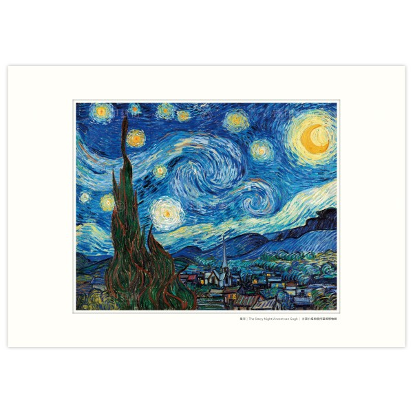 A3 Size, Print Card, The Starry Night, Vincent Van Gogh