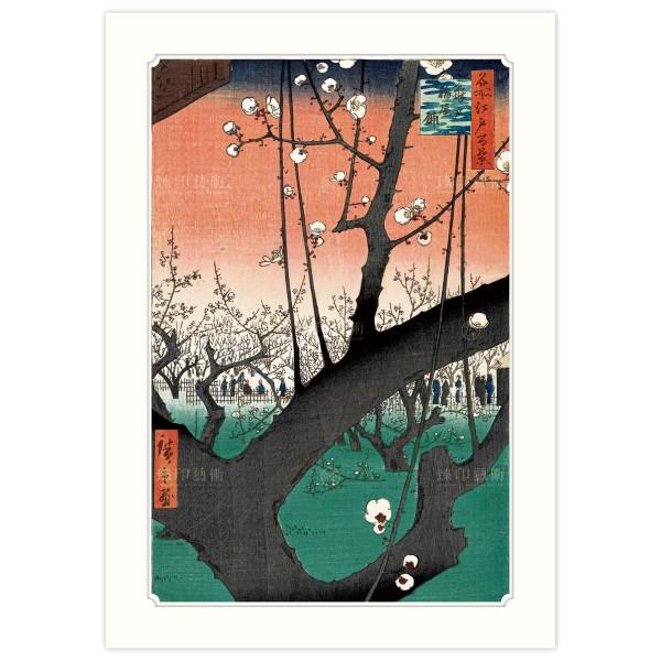A4 Size, Print Card, The Plum Garden in Kameido, Utagawa Hiroshige