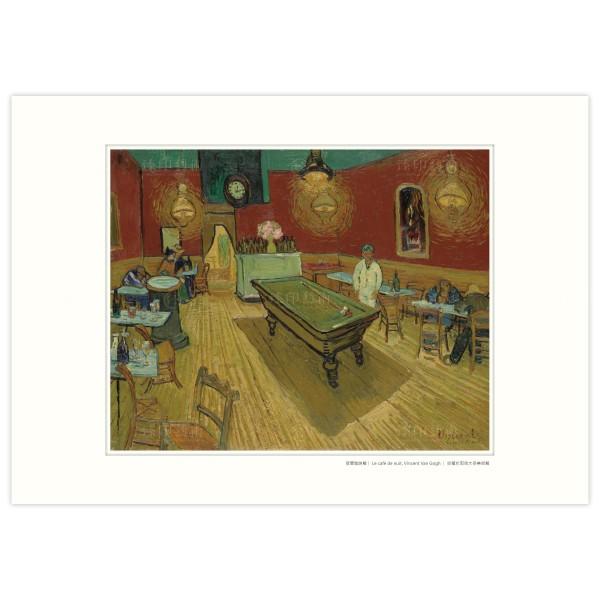 A3 Size, Print Card, Le café de nuit, Vincent Van Gogh