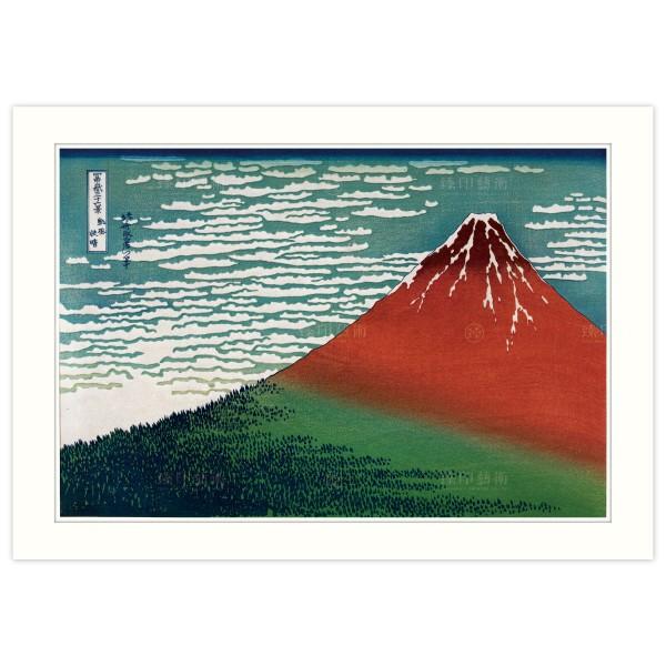 A4 Size, Print Card, South Wind, Clear Sky,Thirty-six Views of Mount Fuji, Katsushika Hokusai