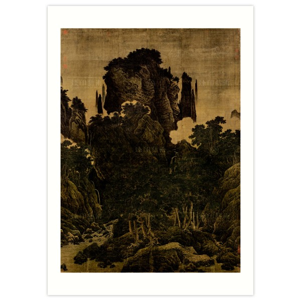B4 Size, Print Card, Wind in Pines Among a Myriad Valleys, Li Tang, Song Dynasty
