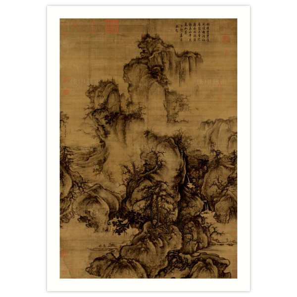B4 Size, Print Card, Early Spring, Guo Xi, Song Dynasty