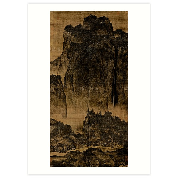 B4 Size, Print Card, Travelers Among Mountains and Streams, Fan Kuan, Song Dynasty