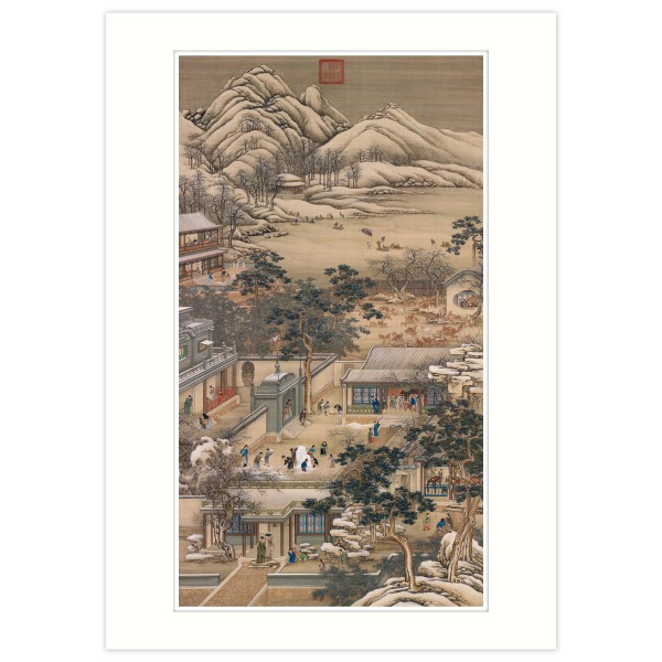 A4 Size, Print Card, Activities of the Twelve Months (The Twelfth Lunar Month), Court artists, Qing Dynasty