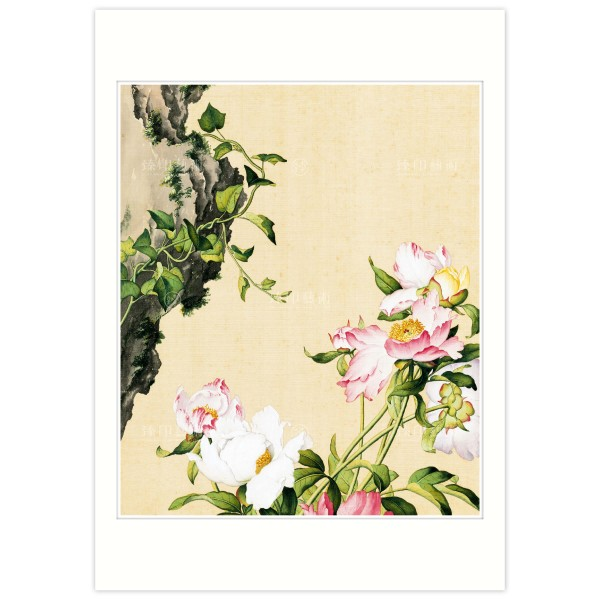 B4 Size, Print Card, Paeonia lactiflora, Immortal Blossoms in an Everlasting Spring, Giuseppe Castiglione, Qing Dynasty