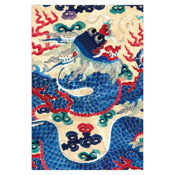 Postcard, Satiny Embroidery Of Single Dragon Playing With Precious Balls Of Jewelry