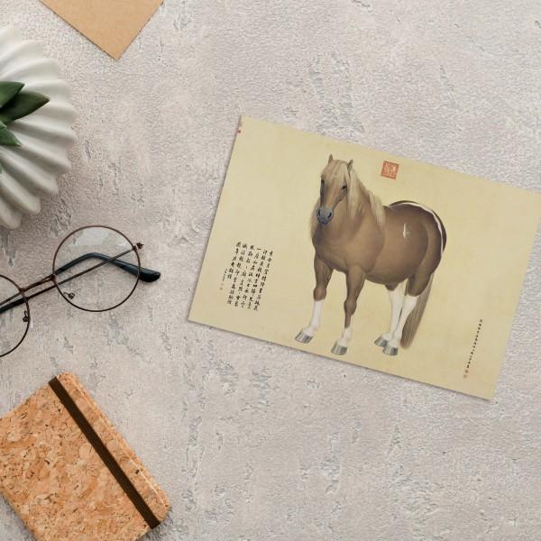Postcard, Snow-Flake Eagle, Giuseppe Castiglione, Qing Dynasty