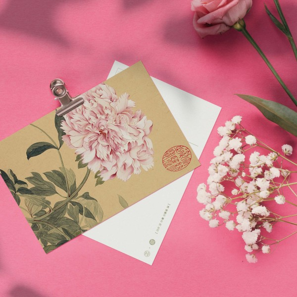 Postcard, Album of Imitating Antiquity-Peonies, Yun Shou-ping, Qing Dynasty