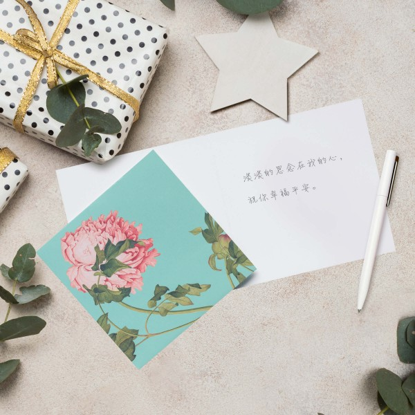 Message Card, Immortal Blossoms in an Everlasting Spring.Peonies