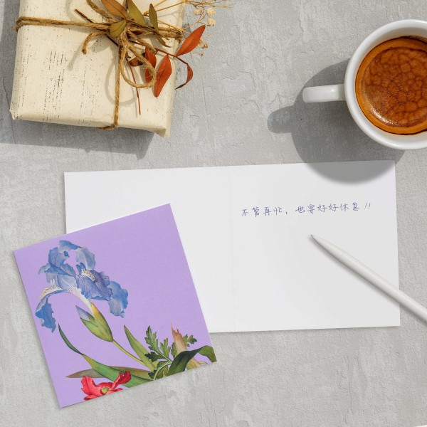 Message Card,  Immortal Blossoms in an Everlasting Spring.Papaver rhoeas and Iris japonica