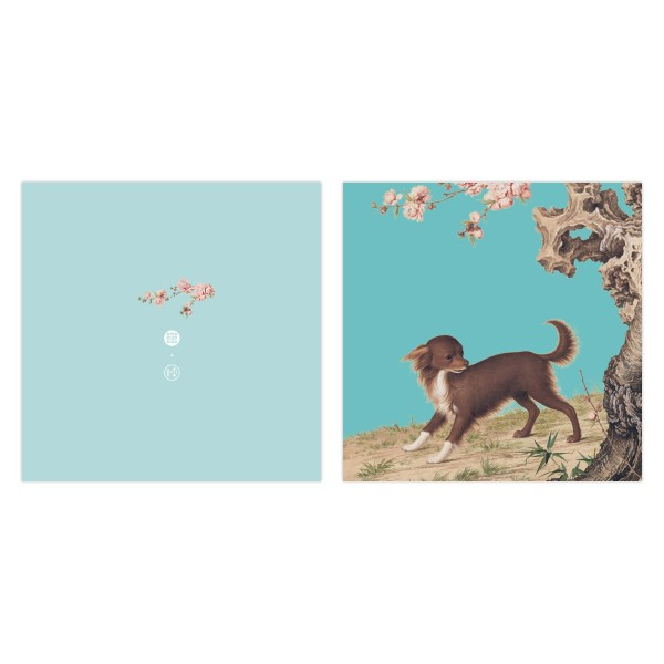 Message Card, Giuseppe Castiglione.Long-haired Dog Beneath Blossoms