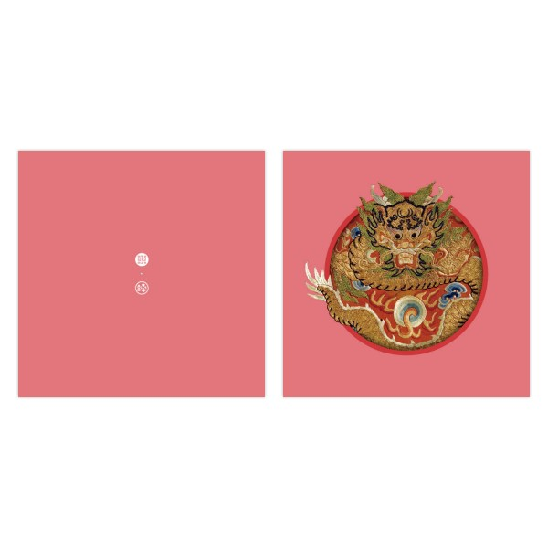 Message Card, Embroidery of Good Fortune.Dragon with Auspicious Cloud