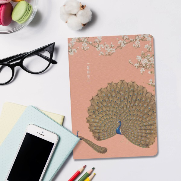 Notebook, Giuseppe Castiglione.Peacocks
