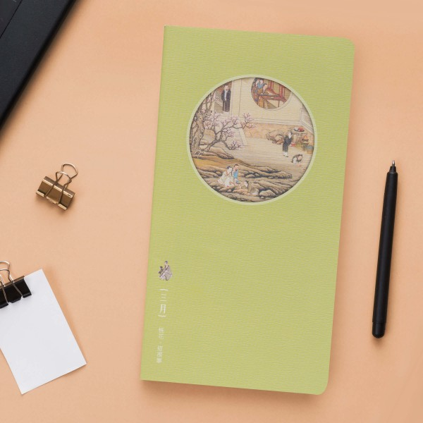Notebook, Activities of the Twelve Months.The Third Lunar Month