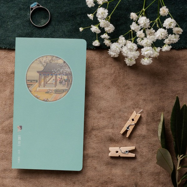 Notebook, Activities of the Twelve Months.The Fourth Lunar Month