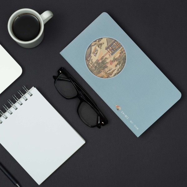 Notebook, Activities of the Twelve Months.The Tenth Lunar Month