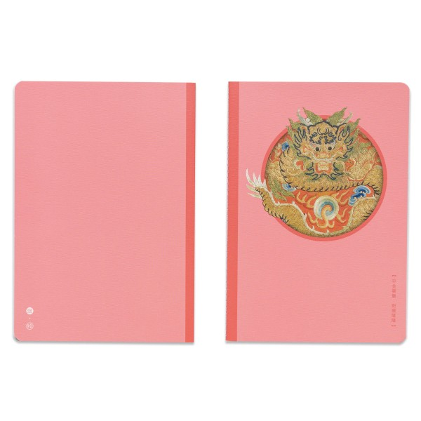 Notebook, Embroidery of Good Fortune.Dragon with Auspicious Cloud