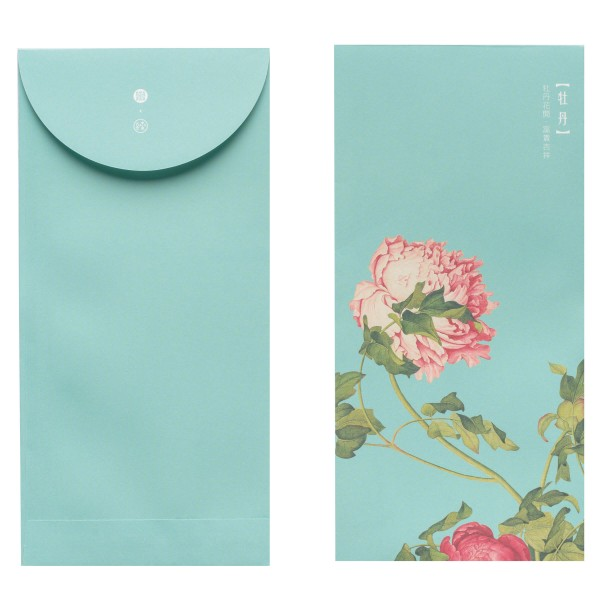 Luck Envelope, Immortal Blossoms in an Everlasting Spring.Peonies, 6 Envelopes