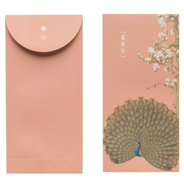 郎世寧系列.報屏安 萬用袋(單色6入)