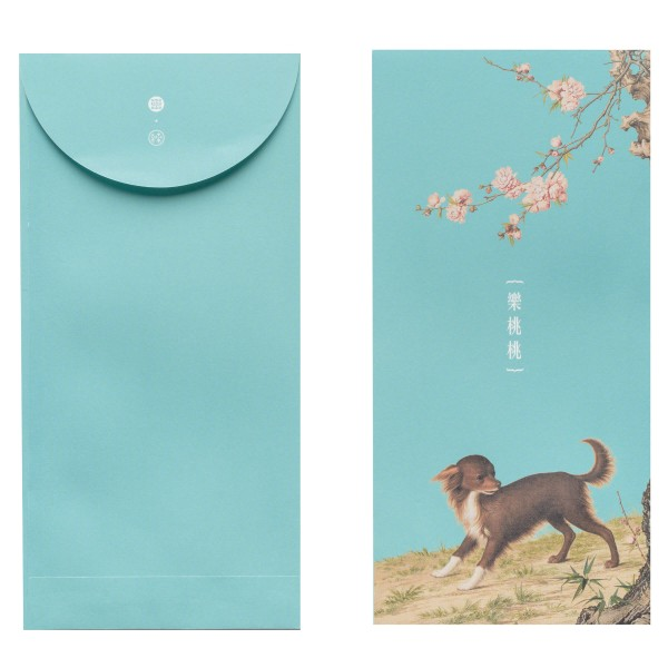 Luck Envelope, Giuseppe Castiglione.Long-haired Dog Beneath Blossoms, 6 Envelopes