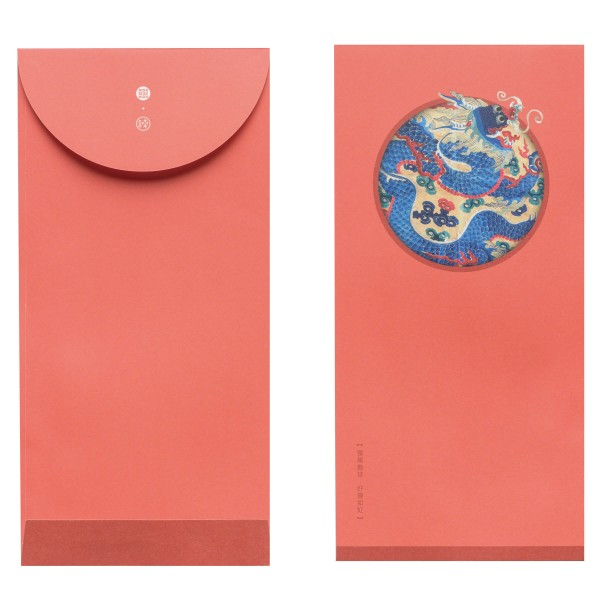 Luck Envelope, Embroidery of Good Fortune.A Dragon Playing With Precious Ball, 6 Envelopes