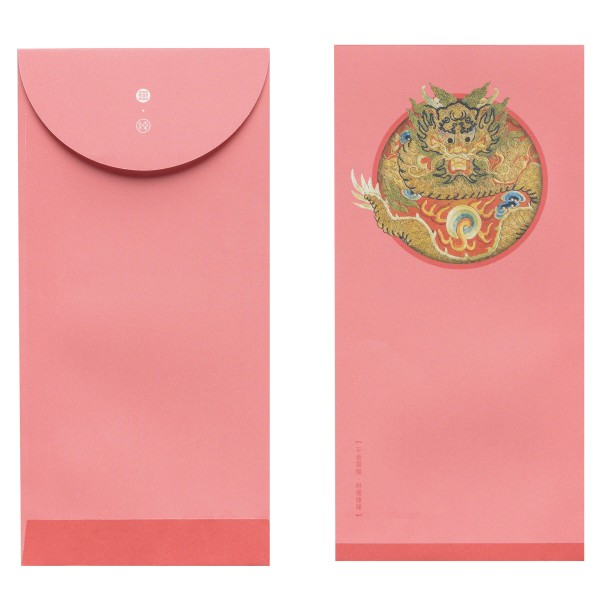 Luck Envelope, Embroidery of Good Fortune.Dragon with Auspicious Cloud, 6 Envelopes