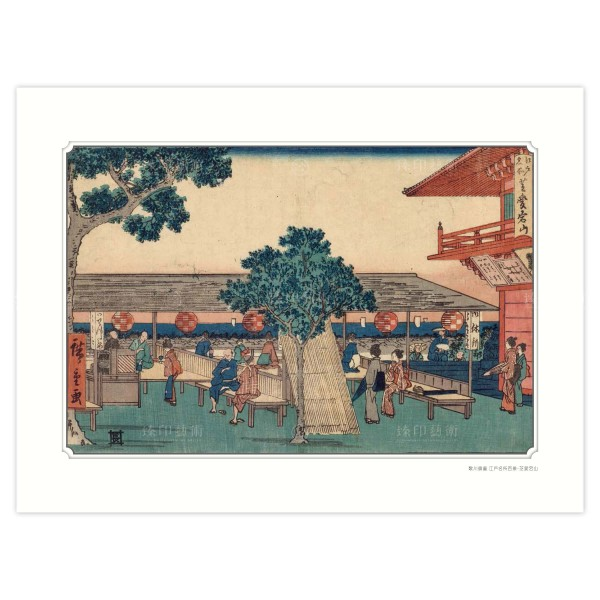 One Hundred Famous Views of Edo, Mount Atago in Shiba, Utagawa Hiroshige, Giclee (S)