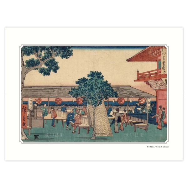 One Hundred Famous Views of Edo, Mount Atago in Shiba, Utagawa Hiroshige, Giclee (L)