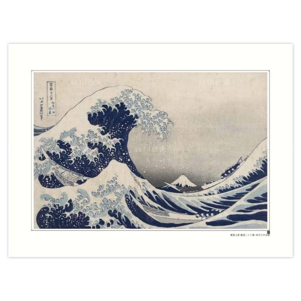 The Great Wave of Kanagawa, Katsushika Hokusai, Giclee (L)