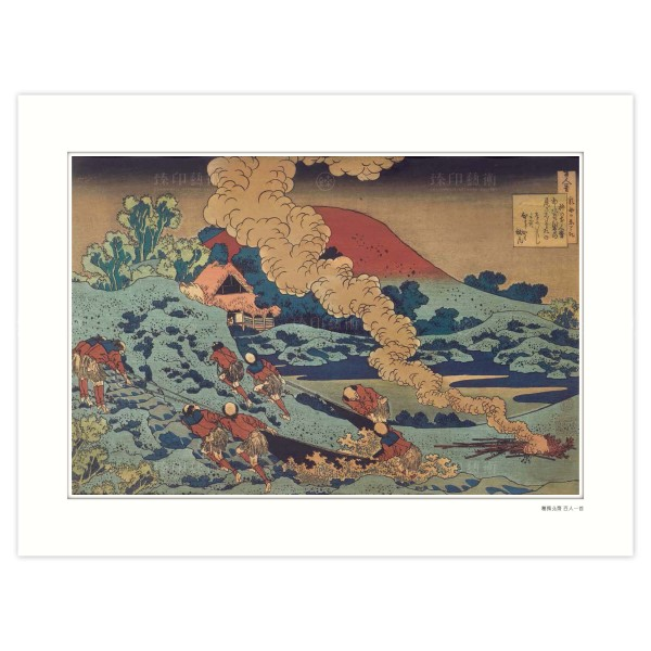 One Hundred Poems Explained by the Nurse, Katsushika Hokusai, Giclee (L)