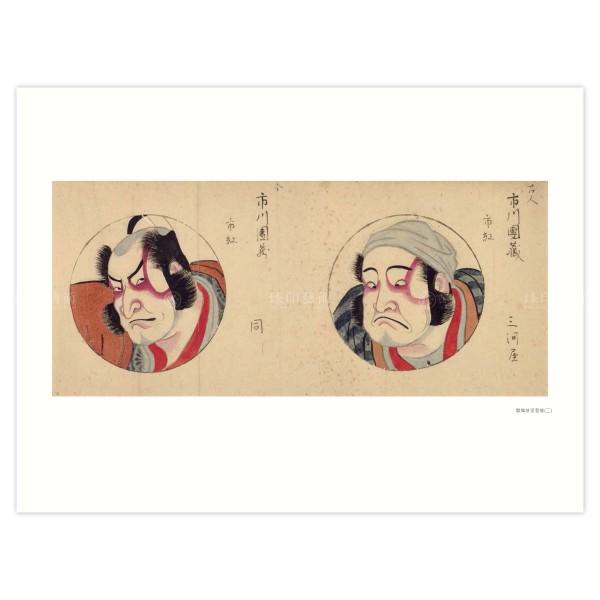 Kabuki Ukiyo-e II, Giclee (S)